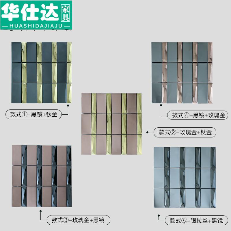 Керамическая плитка Артикул 628058422690