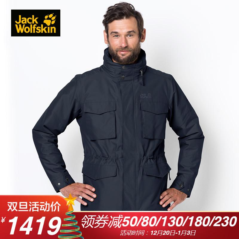 Jack wolfskin狼爪冲锋衣男三合一户外装两件套英伦风夹克1109381