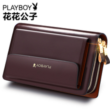 Playboy Handbag Male Leather Double Zipper Large Capacity Business Purse Handbag Catching Buffalo Handbag