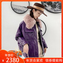Haining leather jacket women's short fur down jacket new style Lamb Fur Collar fur jacket in winter 2018