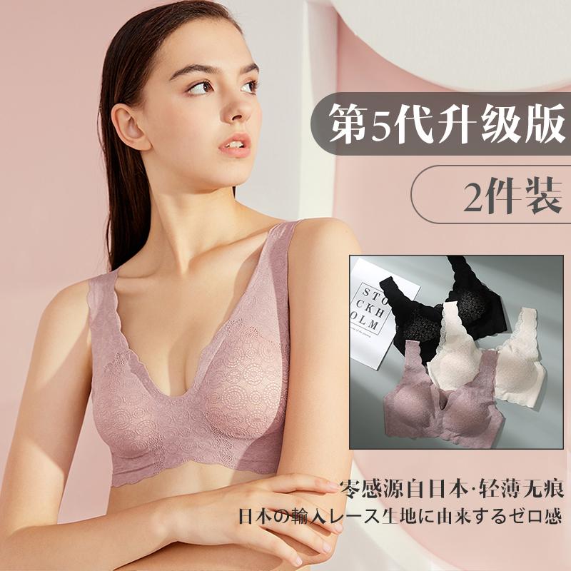 日本安心无痕内衣女士套装无钢圈薄款美背聚拢性感小胸运动文胸