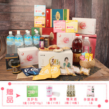 42-day menu for mothers in caesarean section nutritional meal postpartum set meal mothers conditioning tonic yuezi porridge soup biochemical soup