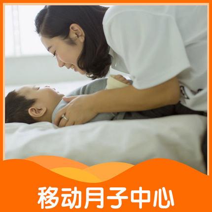 [东北三省]自营非中介沈阳大连长春吉林哈尔滨上门服务月嫂月子餐