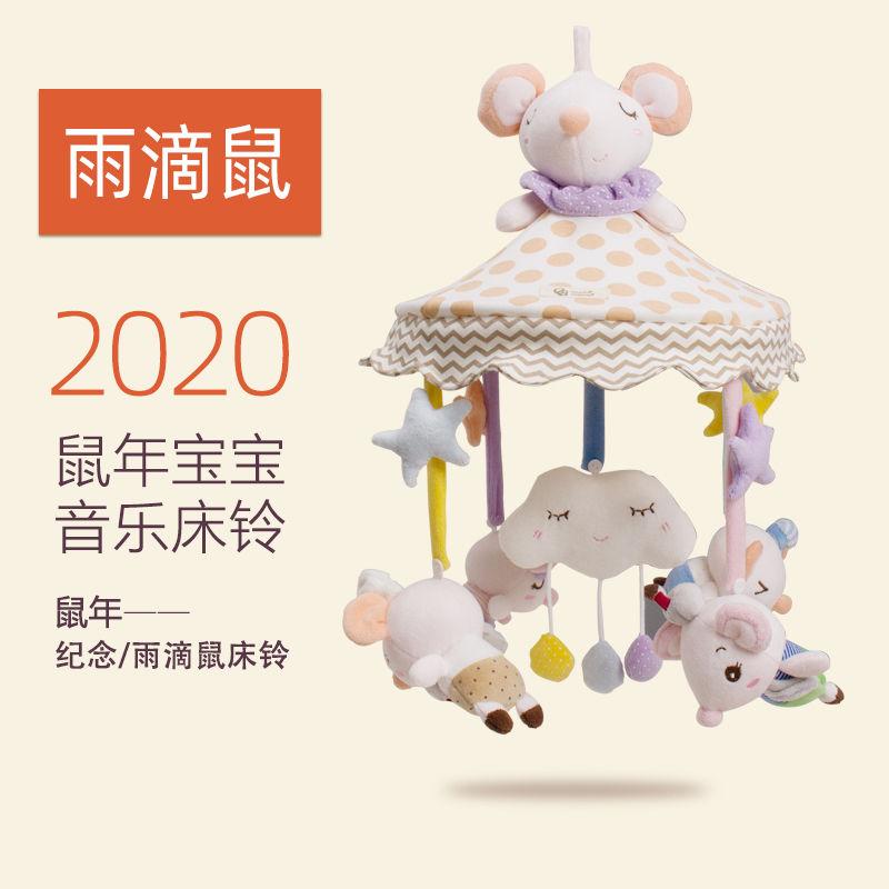 Прикроватные игрушки / Погремушки Артикул 520324860905