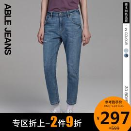 ABLE JEANS潮流女士牛仔裤八分立体男朋友裤901201