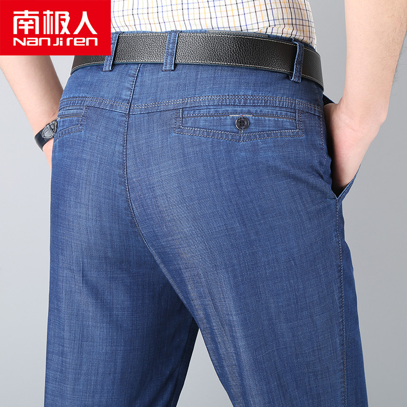 Summer men's thin jeans men's loose straight sky silk men's thin jeans middle age men's pants dad's pants