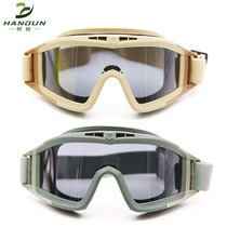 Hummer Outdoor Skiing windproof anti-dust glasses special forces riding protective mirror tactical goggles Goggles