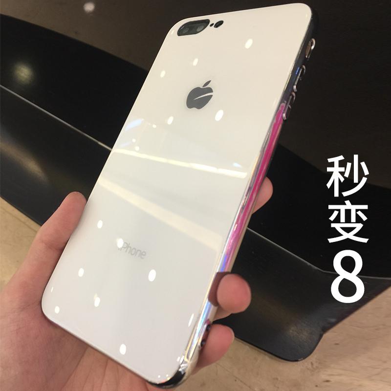 iphone6七8plus玻璃手机壳后八潮牌镜面p苹果7plus网红7p同款2021年新款6splus套男女款8s黑白sp个性7s六2020