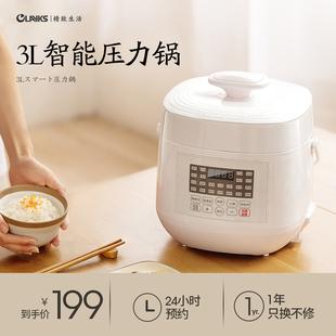 OLAYKS迷你电压力锅高压锅智能电饭煲家用小型1-2-3-4人3升全自动