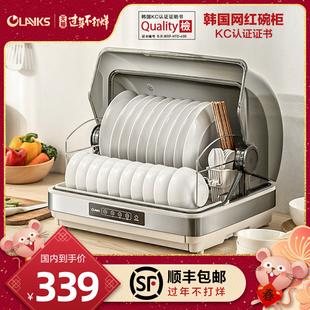OLAYKS 小型消毒柜家用迷你碗筷餐具烘干消毒机台式桌面保洁碗柜价格