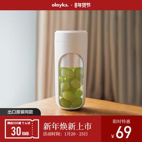 olayks出口原款榨汁机小型便携式家用水果榨汁杯电动炸果汁机迷你
