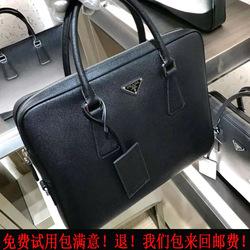 海外代购男士手提包大牌奢侈品单肩斜跨包真皮商务男包牛皮公文包