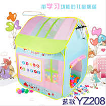 Leisurely dragon childrens tent baby game house indoor big house Princess house baby Bobo Ocean Ball Pool