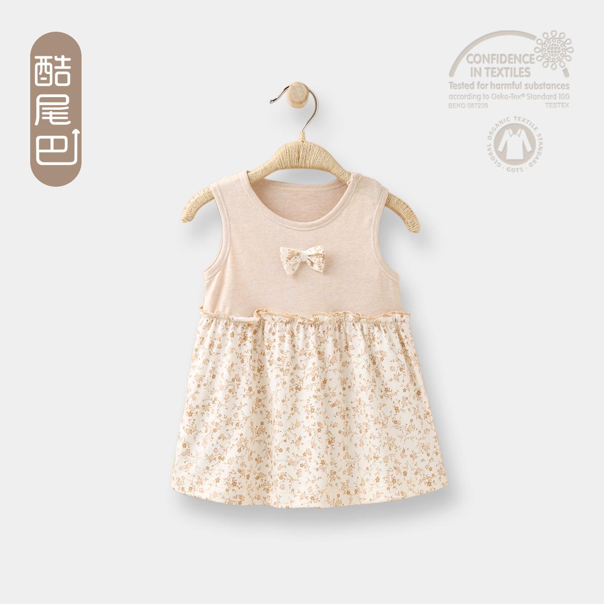 酷尾巴婴儿裙子夏季宝宝连衣裙0-1纯棉小女孩公主裙2幼儿裙子婴儿