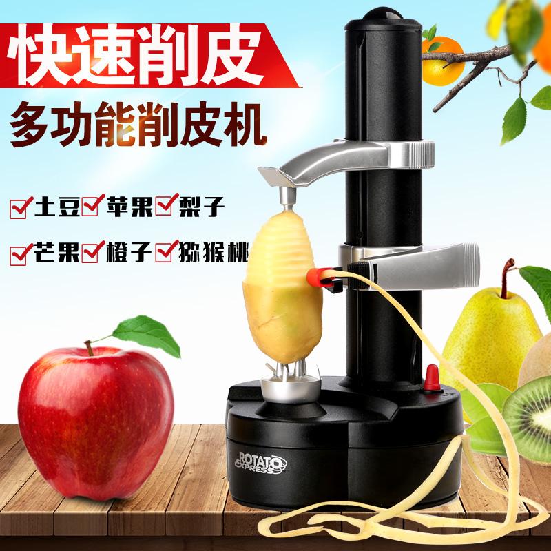 自动削苹果机多功能水果去皮刀土豆芒果电动削苹果神器苹果削皮机