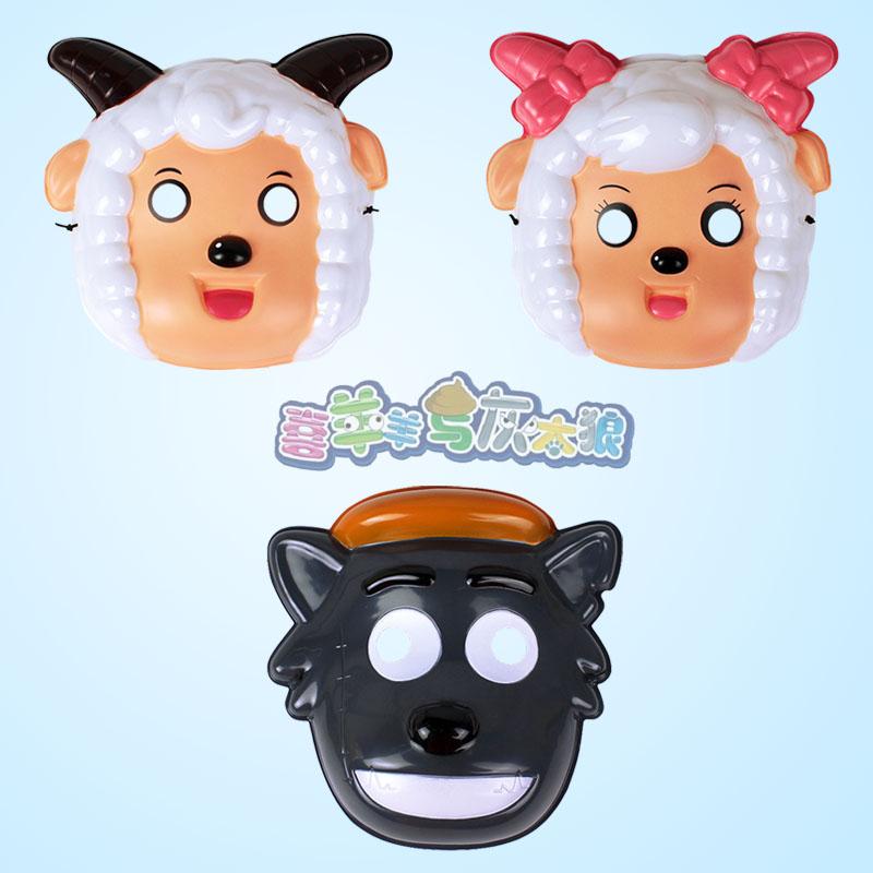 儿童角色扮演装扮面具道具动漫影视造型喜羊羊灰太狼美羊羊米奇