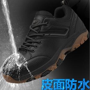 秋冬防水户外运动鞋男防雨皮面休闲男鞋雨鞋秋天下雨天穿的鞋子男