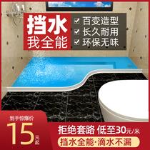 臺面可彎曲擋水條實心廚房洗碗池邊緣切菜臺浴室洗手臺馬桶隔水條
