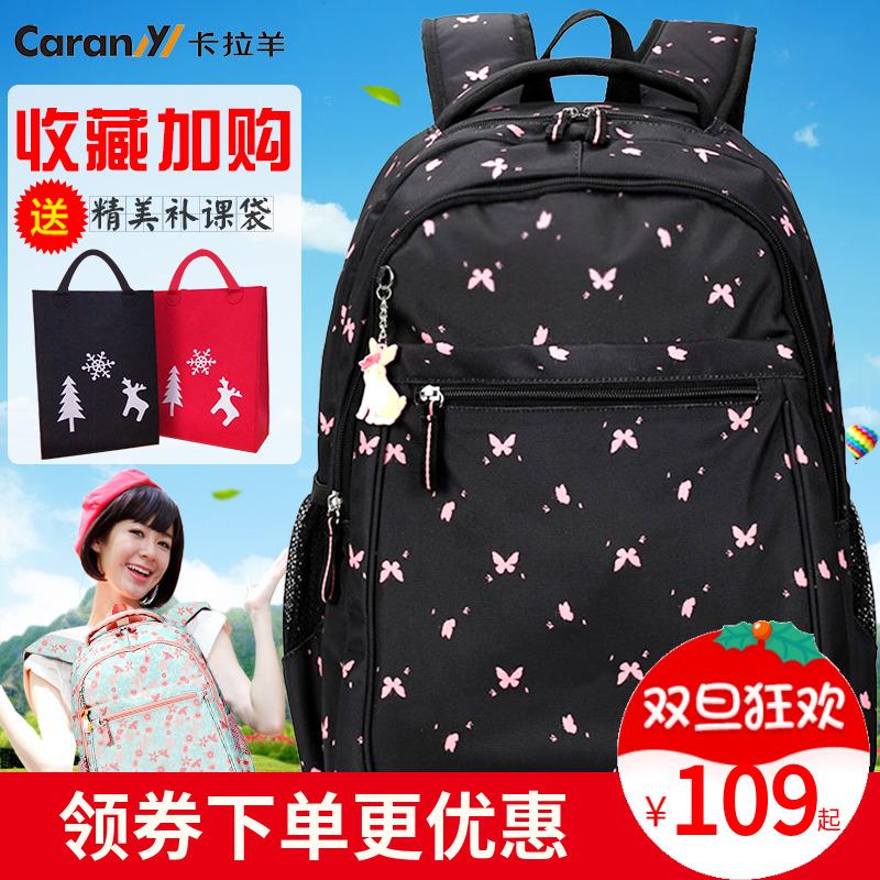 初中生高中学生书包背包
