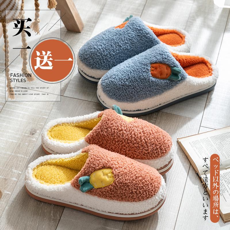 买一送一厚底棉拖鞋女秋冬季家用可爱室内保暖冬天防滑家居毛拖男