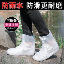 简便蝴蝶结波浪边橡胶雨鞋女春秋新款1919SSPH07010RANDA