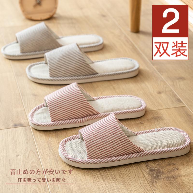 买一送一亚麻拖鞋女夏季居家用室内家居防滑四季棉麻布凉拖男春秋