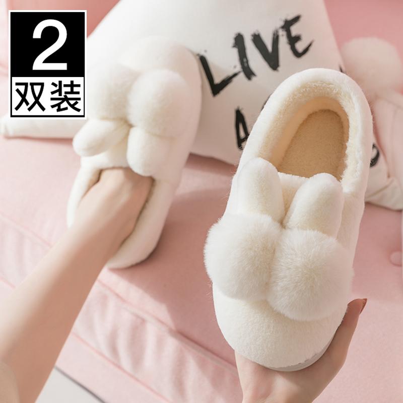 (过期)tzldn旗舰店 2双装秋冬天家用保暖居家居棉拖鞋 券后18.8元包邮