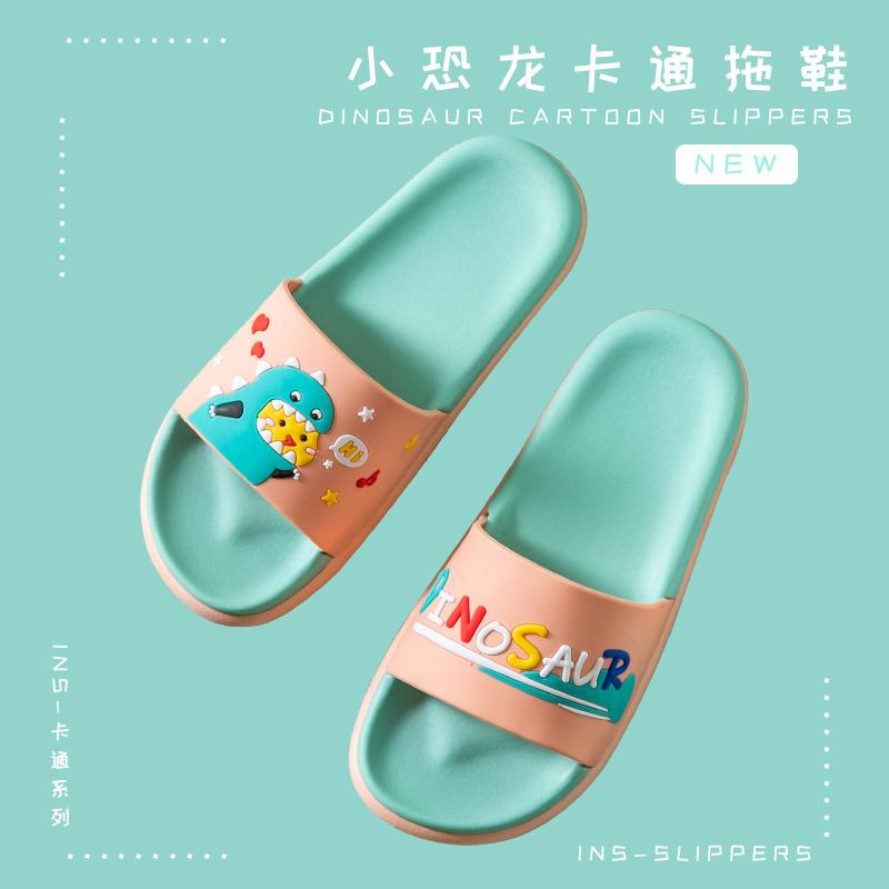 2020 dép phụ nữ mới giày phẳng có đế dày ins từ thủy triều hoang dã thạch dép và dép sinh viên mùa hè nữ