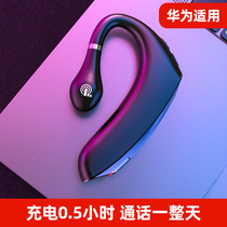 Applicable to Huawei nova4e 5I Pro wireless mate20 Bluetooth headset, P20 P30 Pro not in ear glory, 9x 20s V10 8x special driving experience, 9 10plus
