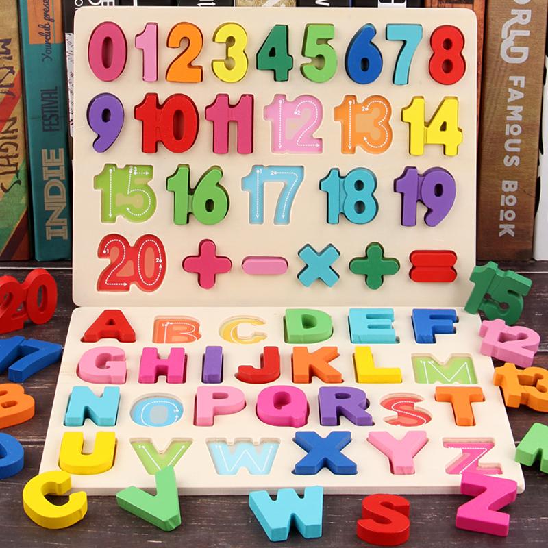 儿童数字字母积木形状认知手抓板木质拼图1-3-6岁幼儿园早教玩具