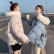 2008 New Winter Korean Edition East Gate Thickened Cotton Coat Women's Middle and Long Cotton Clothing Student's Bread Wear Ins Cotton Coat