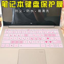 12.5英寸小米Air 12笔记本电脑键盘膜161201-AA/AQ TM1612透明彩色凹凸硅胶垫按键防灰尘防水保护套罩贴