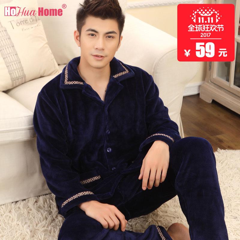Мужской пижама в весенний и осенний плюс толстый коралл пижама мужчина с длинными рукавами установите фланель осенью и зимой домой одежда большой двор