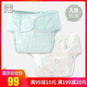 好孩子宝宝尿布裤婴儿尿布兜2件装 婴童纯棉防漏可洗春夏款隔尿裤