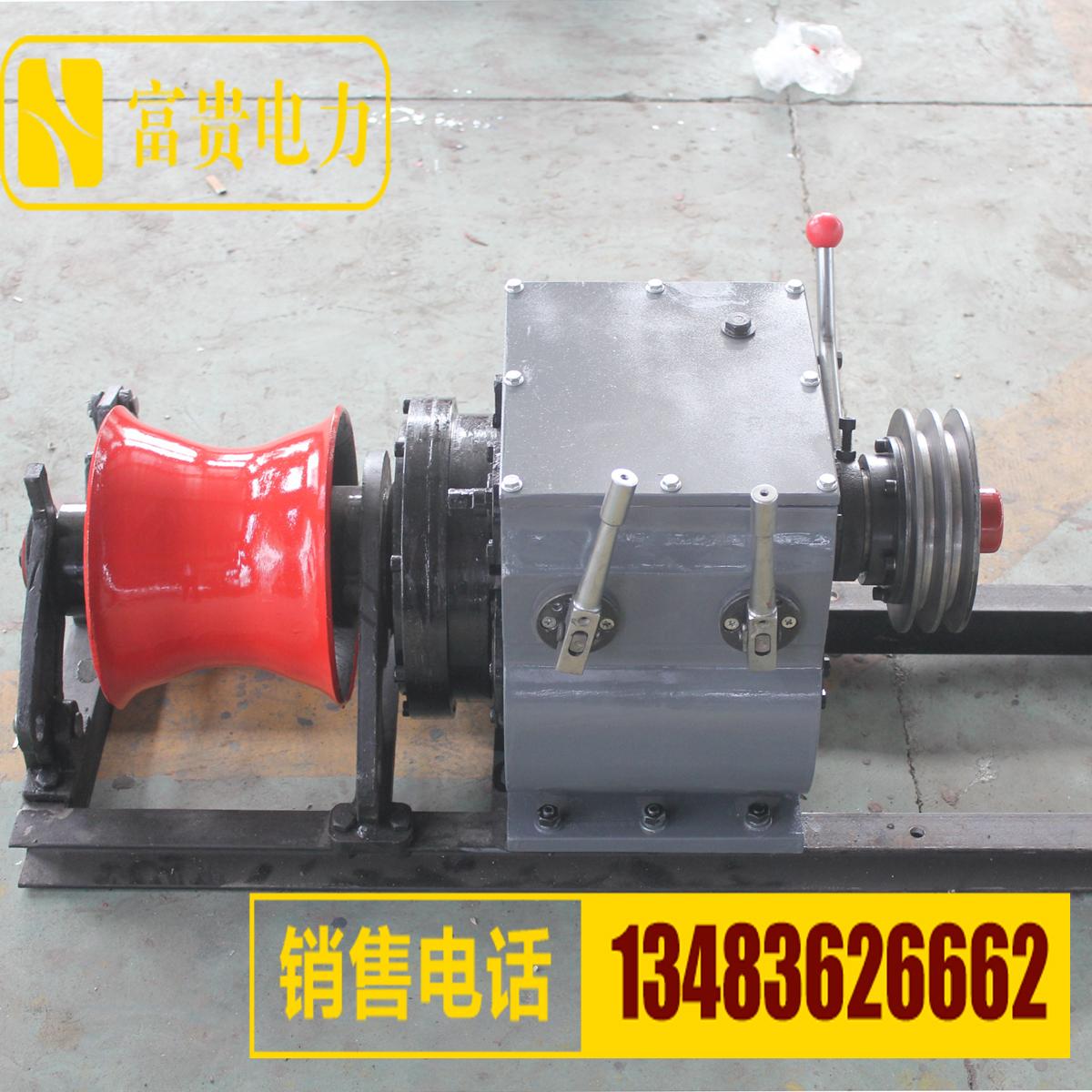 8噸無動力機動絞磨機 8T電力牽引機 無動力柴油發動機 雙變速箱