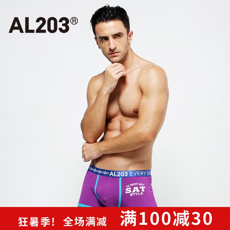 AL203男士 精梳棉男�妊� 平�_低腰�妊� 舒�m透�庥』ㄗ帜傅籽�