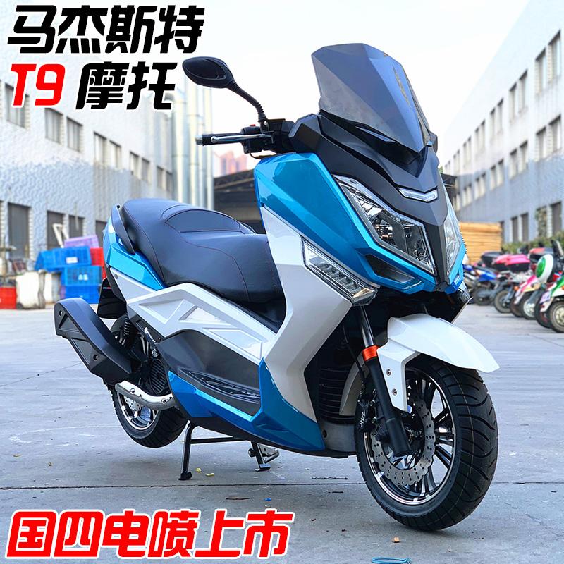 马杰斯特t9t8t10大型150cc踏板车限5000张券