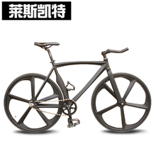 Dead flying bicycle muscle machete upside down adult students road race aluminum alloy one wheel vehicle fluorescence