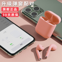 Bluetooth headset real wireless dual ear sports running ultra small intelligent noise reduction Huawei / apple / millet oppo