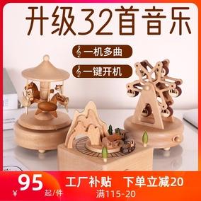 创意木质女生旋转木马儿童八音盒
