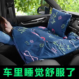 汽车抱枕被子两用腰靠车用毯子可折叠多功能空调被靠垫车载用品