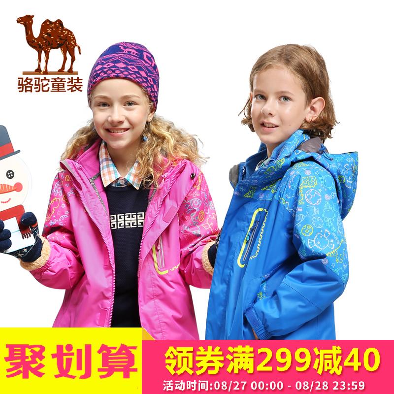 【 разлетаться, как горячие пирожки 2.4 десятки тысяч 】 небольшой верблюд ребенок на открытом воздухе одежда мальчиков девочки установленная наборы три в одном куртка
