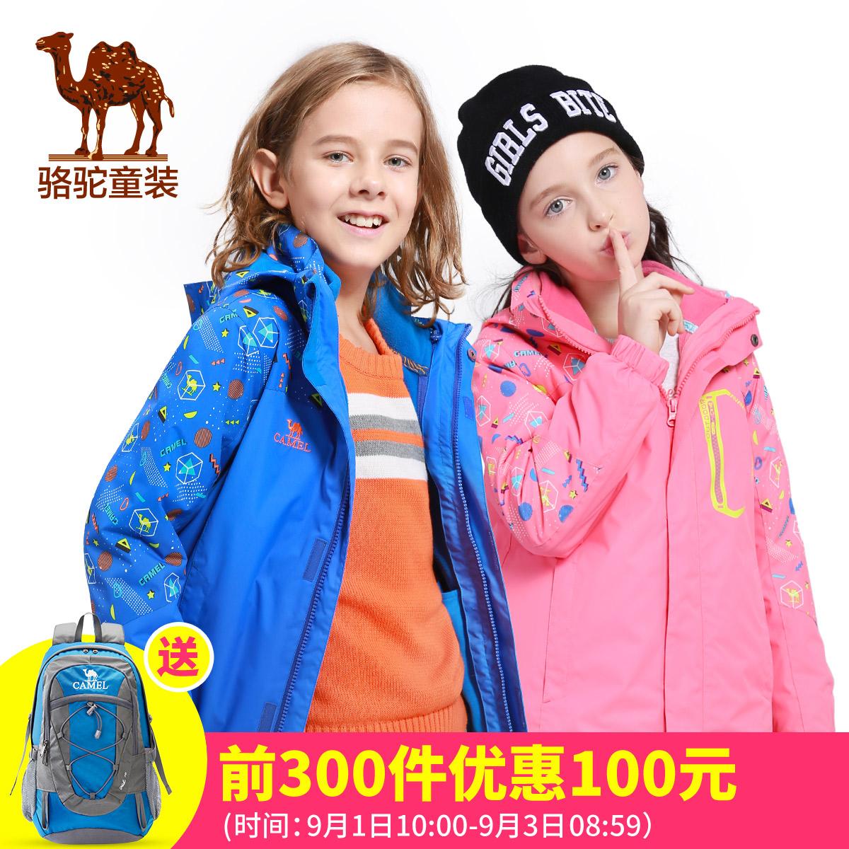 Небольшой верблюд ребятишки 2017 год осень и зима мальчиков и девочек, печать шерсть два рукава три в одном на открытом воздухе ребенок куртка