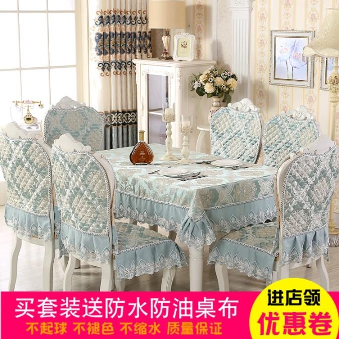 Скатерти и чехлы для стульев Артикул 529802630807