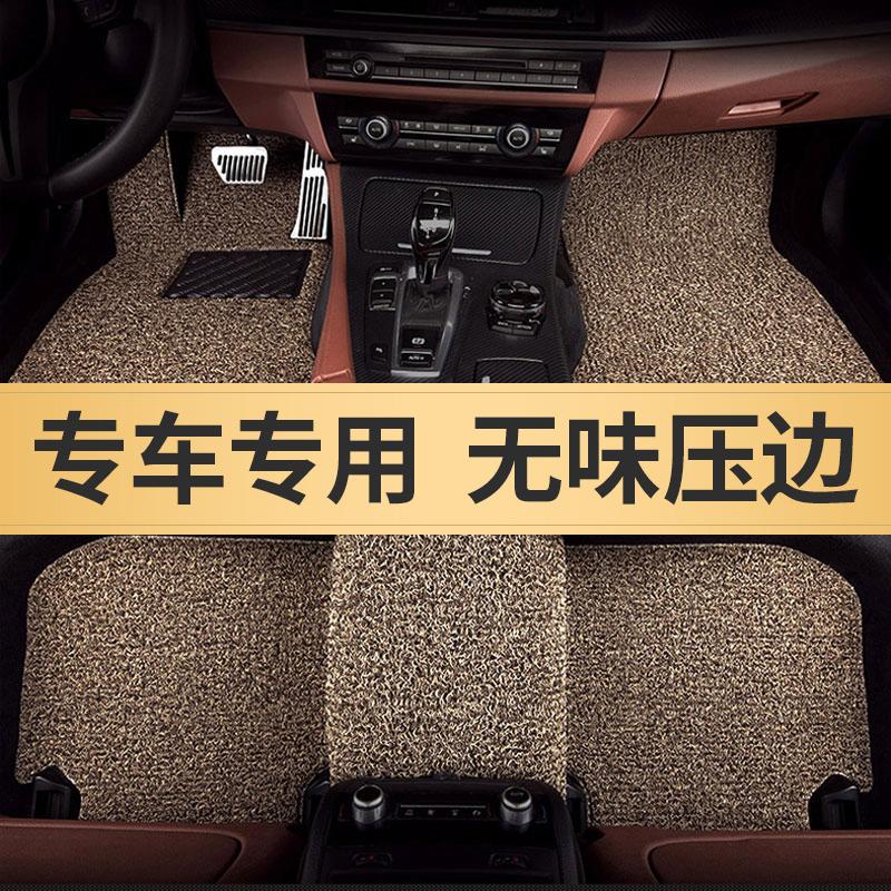 热压封边款汽车丝圈脚垫丰田新RAV4卡罗拉8代凯美瑞锐志皇冠雷凌