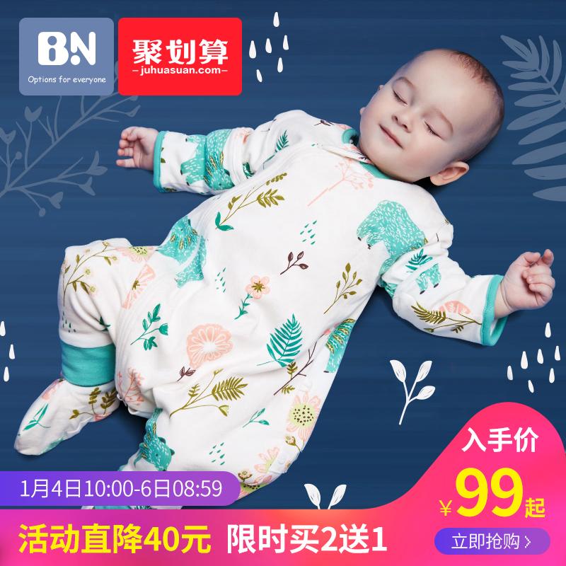 婴儿睡袋秋冬款宝宝四季通用纯棉分腿睡衣大儿童防踢被春冬季加厚