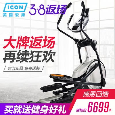 郑州哪有卖爱康跑步机的