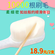 Wangen Brush Moon toothbrush million postpartum soft wool pregnant women toothbrush pregnant period Moon supplies