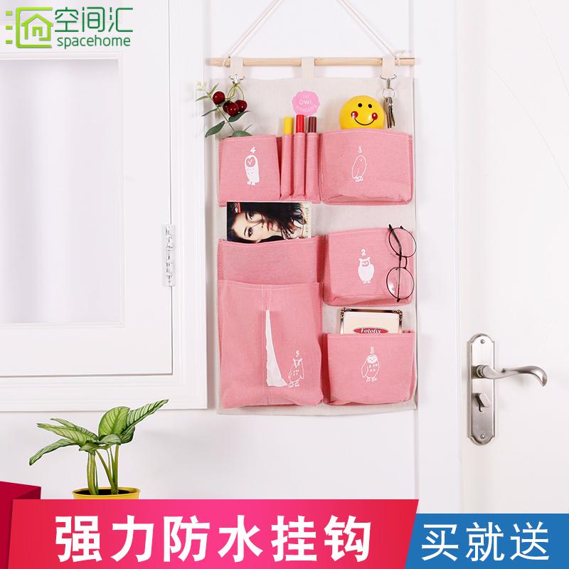 墙挂式 棉麻布艺多层多兜挂袋门后墙壁挂式上衣柜杂物整理收纳袋
