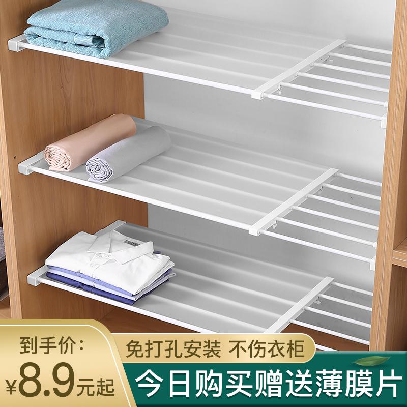 可伸缩收纳分层隔板厨房隔层内衣柜